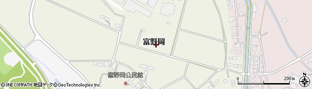 栃木県さくら市富野岡周辺の地図
