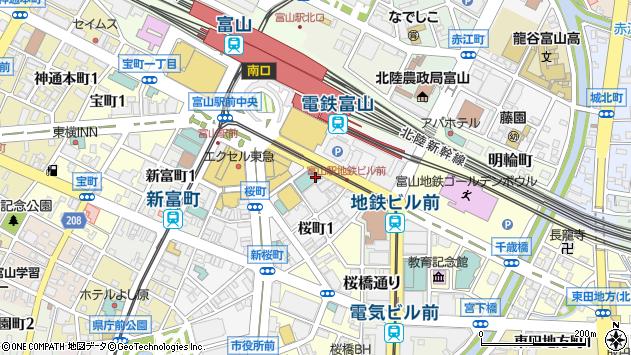 〒930-0003 富山県富山市桜町の地図