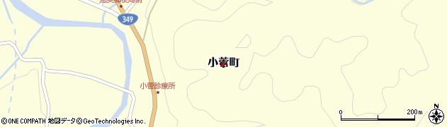 茨城県常陸太田市小菅町周辺の地図