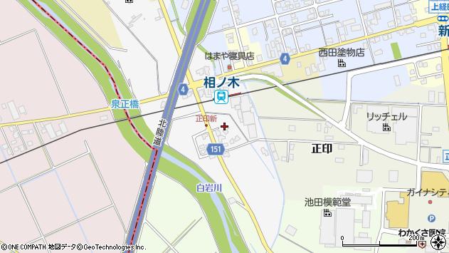 〒930-0358 富山県中新川郡上市町正印新の地図