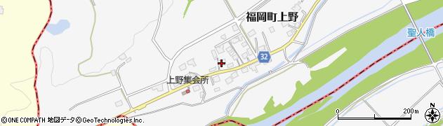富山県高岡市福岡町上野周辺の地図