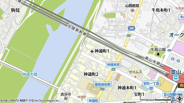 〒930-0009 富山県富山市神通町の地図