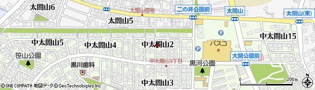 富山県射水市中太閤山2丁目周辺の地図
