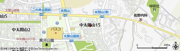 富山県射水市中太閤山15丁目周辺の地図