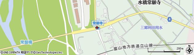 常願寺周辺の地図