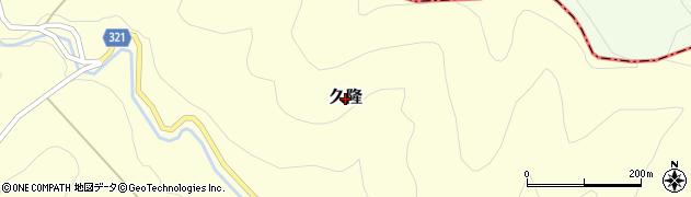 茨城県常陸大宮市久隆周辺の地図