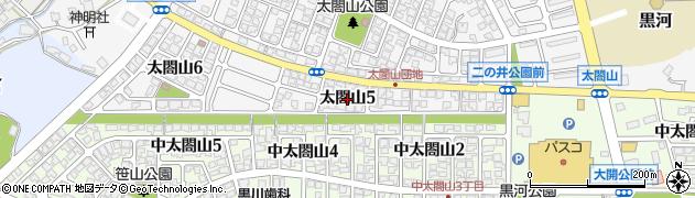 富山県射水市太閤山5丁目周辺の地図