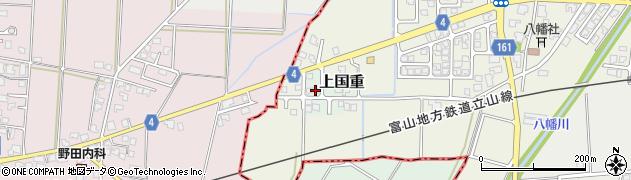 富山県舟橋村(中新川郡)上国重周辺の地図