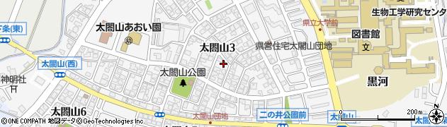 富山県射水市太閤山3丁目周辺の地図