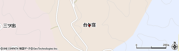 長野県長野市台ケ窪周辺の地図