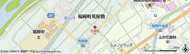 富山県高岡市福岡町荒屋敷周辺の地図