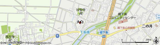 富山県射水市橋下条(大白)周辺の地図