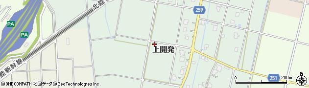 富山県高岡市上開発周辺の地図
