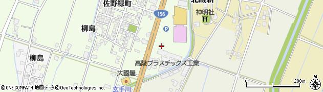 富山県高岡市西藤平蔵柳島周辺の地図