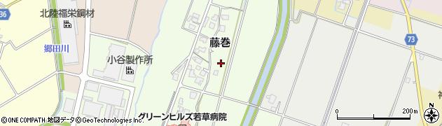 富山県射水市藤巻周辺の地図