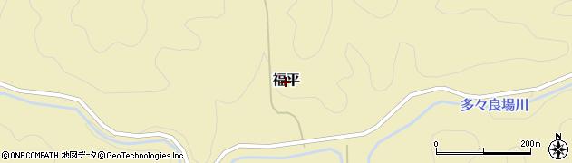茨城県高萩市福平周辺の地図