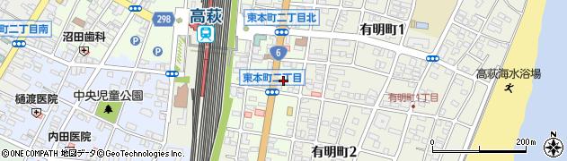 矢吹電機商会周辺の地図