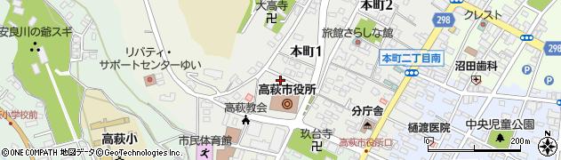 高萩市役所農業委員会 事務局周辺の地図