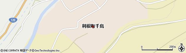 群馬県沼田市利根町千鳥周辺の地図