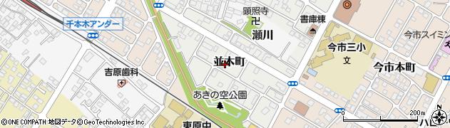 栃木県日光市並木町周辺の地図