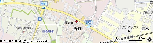 富山県富山市野口周辺の地図