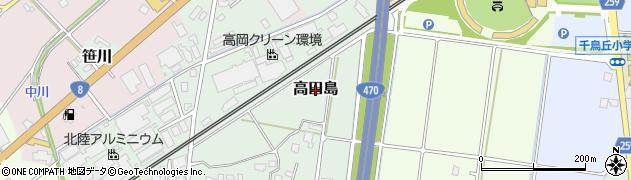 富山県高岡市高田島周辺の地図