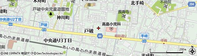 富山県射水市戸破(昭和通り)周辺の地図
