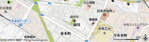 顕照寺周辺の地図
