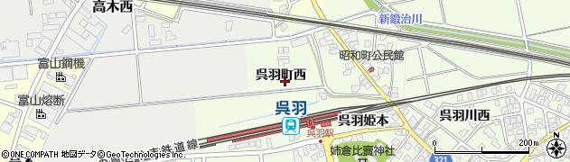 富山県富山市呉羽町(西)周辺の地図