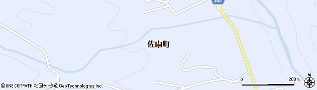 群馬県沼田市佐山町周辺の地図