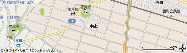 富山県射水市三ケ(水上)周辺の地図