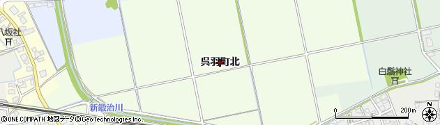 富山県富山市呉羽町(北)周辺の地図