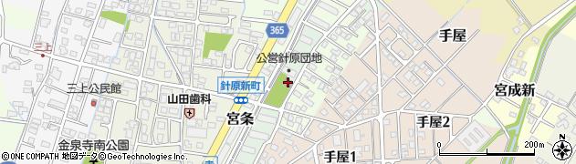 針原中町公民館周辺の地図