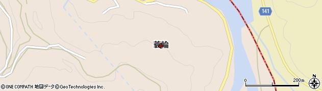 富山県滑川市蓑輪周辺の地図