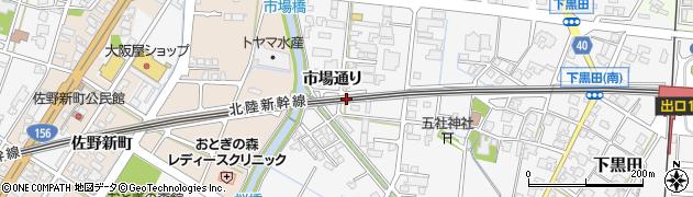 富山県高岡市市場通り周辺の地図