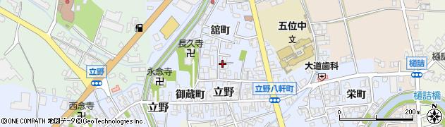 富山県高岡市立野舘町周辺の地図