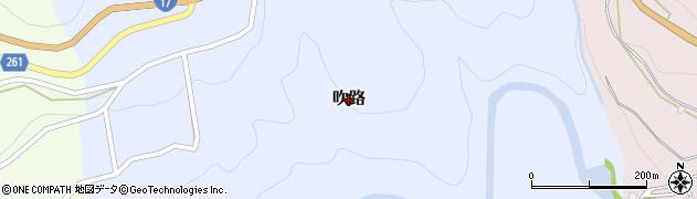 群馬県みなかみ町(利根郡)吹路周辺の地図
