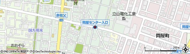 問屋センター入口周辺の地図