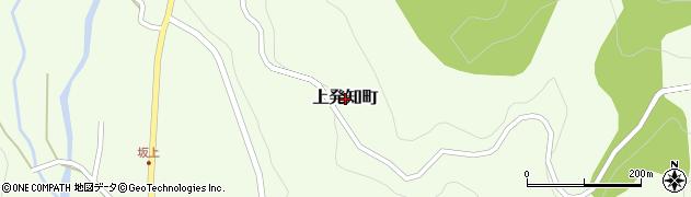 群馬県沼田市上発知町周辺の地図