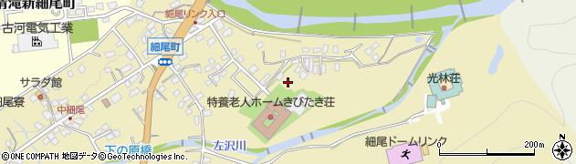 栃木県日光市細尾町周辺の地図