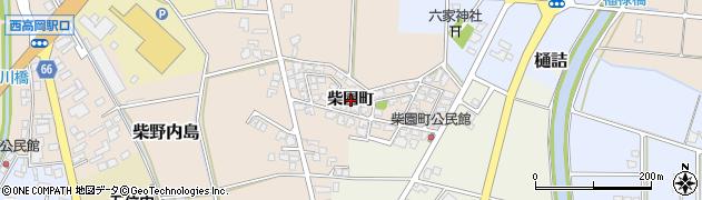富山県高岡市柴野内島(柴園町)周辺の地図