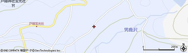 長野県長野市戸隠(宝光社)周辺の地図
