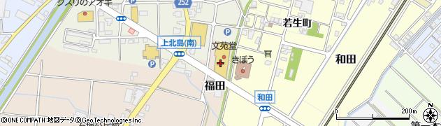 富山県高岡市福田周辺の地図