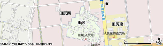富山県富山市田尻周辺の地図