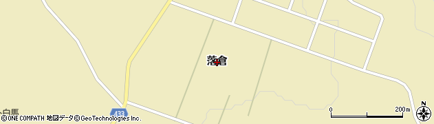 長野県白馬村(北安曇郡)落倉周辺の地図