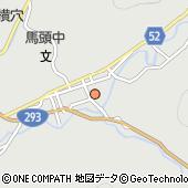 栃木県那須郡那珂川町