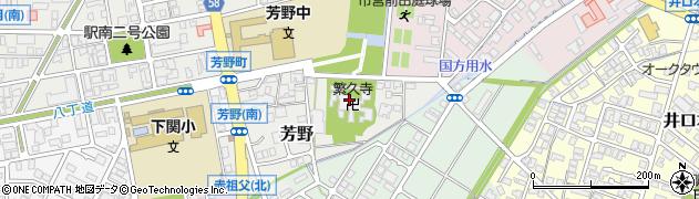 繁久寺周辺の地図