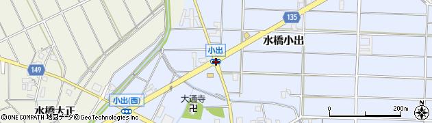 小出周辺の地図
