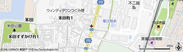 富山県富山市米田町周辺の地図