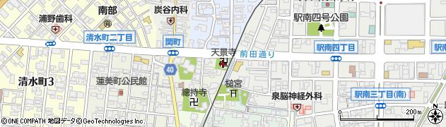 天景寺周辺の地図
